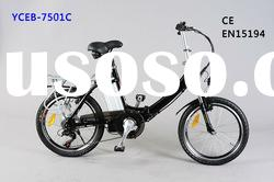 20'' inch Folding Electric Bicycle E-Bike with Lithium Battery CE