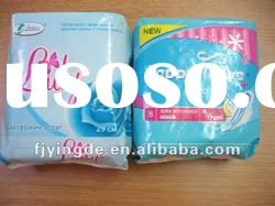 240mm cheap disposable ultra thin daily use sanitary napkin in bulk with good quality