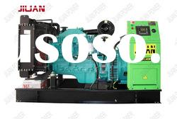 30kw diesel generator set price powered by Cummins engine 4BT3.9-G2 CD-C30kw