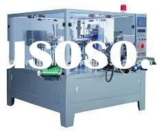CE Approved Automatic rotary food packaging Machine(GD8-200A) filling,sealing machine