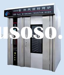 Diesel type hot wind rotary oven ZF-100D (for bakery/bread/biscuit/fish/snack/cake)