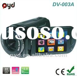 Digital Video Camera with 2.4 inch LCD display, cheap video camera in the world