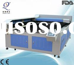 METAL&NON-METAL SHEET CUTTING MACHINE