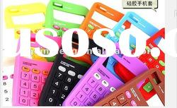 Multicolour calculating machine silicone cell phone cover