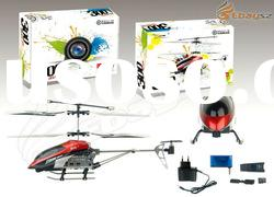 New 3.5 Channel Remote Control Metal Helicopter With Camera IP4-136-(3/5)