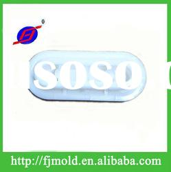 Plastic Mould Design Service
