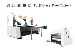 QF-AFG Series Die cutting and creasing machine