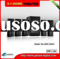 Tall speaker 5.1 home theatre system (GSP-6044)