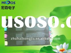 Toner Cartridge for Sharp Copier MX-2000L/2300N/2700N