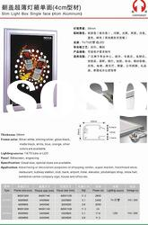 (4cm Aluminum)Slim Light-box Single face