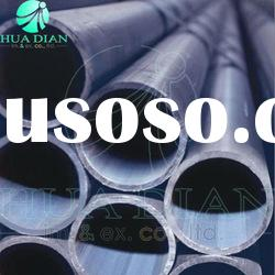 cold drawn seamless steel tubes
