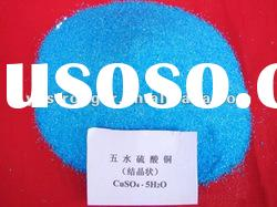 copper sulfate pentahydrate of best price