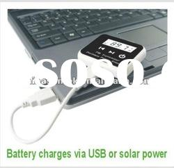 emergency phone solar charger