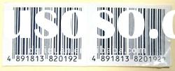 high quality plastic barcode self adhesive label