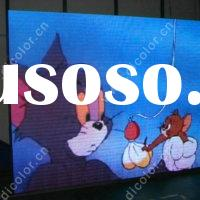 outdoor led advertisement display