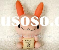 rabbit toy plush stuffed rabbit soft toy