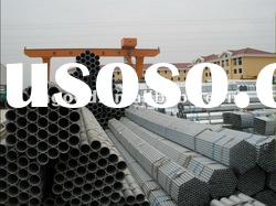 stainless steel pipe/stainless steel pipe price