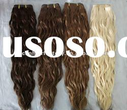 wholesale brazilian hair weave with all color loose curly