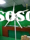 1kw AC24V 48V wind power / wind turbine generator / with CE ROSH / very high quality