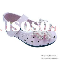 2012 brand baby shoes high quality