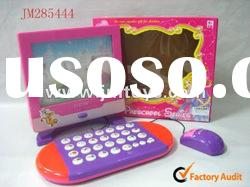 2012 newest kids educational toys learning machine with mouse