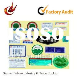 2012 promotional adhesive security label for printing