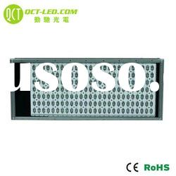 48W 56W 80W 100W High Power LED Street Lights
