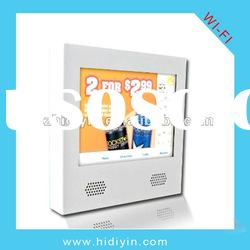 7 Inch LCD Ad Player, Advertising Display,Digital Signage Player