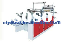 ARC600 Automatic Arch Bag Making Machine Heat Sealing Plastic Film