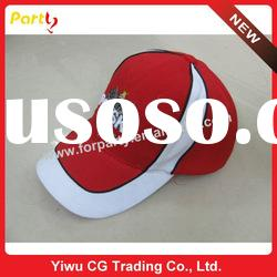 FT-0060 Football fans hat World Cup hat