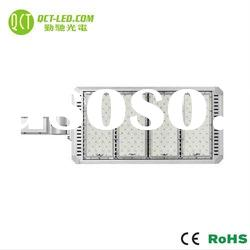 High Power LED Street Lights 60W