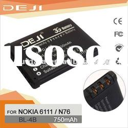High capacity BL-4B battery for NOKIA