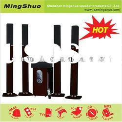 Hot 5.1 speakers with remote control function