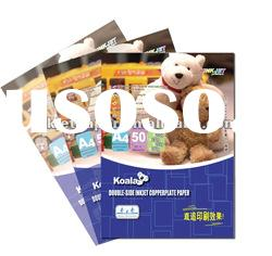 Inkjet 260g Double-side High Glossy Photo Paper