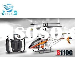 SYMA S110G rc helicopter Mini metal helicopter