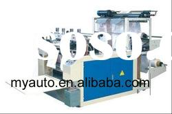 Shopping Bag Computer Heat-sealing & Heat-cutting Bag Making Machine (double lines)