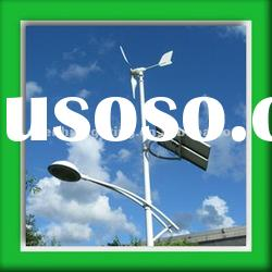 Solar And Wind Hybrid Street Light With Best Price