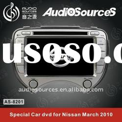Special Car gps dvd for Nissan March 2010-2011 with DVB-T,RADIO,RDS,GPS(wince6.0)
