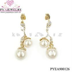 The latest High Quality gold jhumka earrings