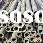 Thick Wall Low Carbon Seamless Steel pipe