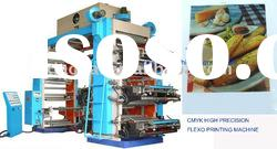 XIAOHAI high speed flexo printing machine to print film and paper in roll