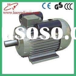 YL series single phase motor two value high torque