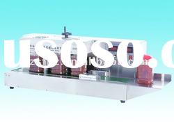 automatic induction plastic bottle sealer packing machine (M)