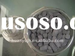 desulfuration denitrification activated carbon