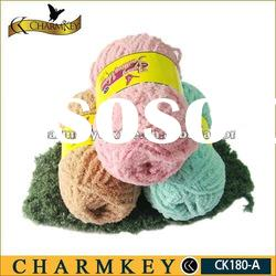 fancy yarn for knitting /100%Polyester yarn