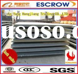 good price ASTM/ASME Steel a516 gr70 steel plate
