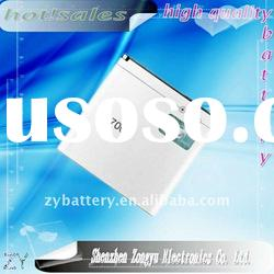rechargeable lithium battery for mobile phone