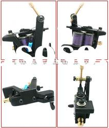 top rotary tattoo machine The long high quality brand TATTOO MACHINE