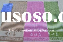 100%cotton stripe plain dyed small bath towel