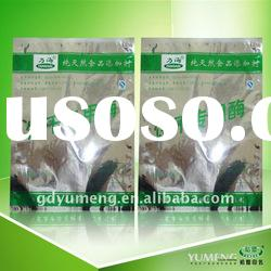 2011 aluminum foil packaging bag for food additives